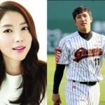 """女優オ・ユナ、野球選手とバスケの試合観戦""""どんな関係? """""""