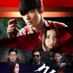 T.O.P (from BIGBANG)主演、 映画「タチャ-神の手-」 来場者特典オリジナルチケットホルダー配布決定!なくなり次第終了!