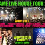 "「MYNAME LIVE HOUSE TOUR 2015 ""WOW!"" vol.3」開催!全会場ハイタッチ会決定!ラスト公演は「 ""WOW SPECIAL""~COMPLETE~」と題したスペシャルステージ!"