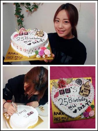 「KARA」ヨンジ、ハラの誕生日ケーキを手作り