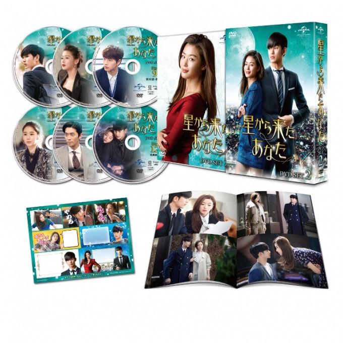 사본 -hoshi2_allset_DVD(s)