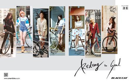 """「AOA」、""""健康美生かし""""自転車のモデルに抜てき"""