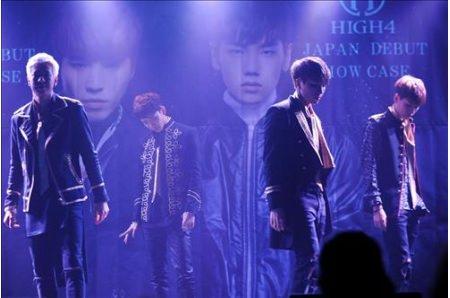 「HIGH4」の日本デビューアルバム