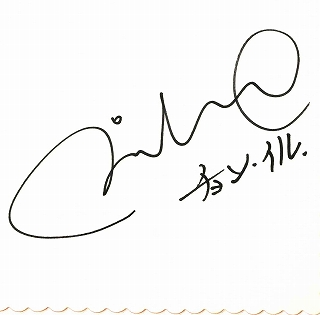 s-チョン・イル サイン色紙(小)