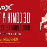 G-DRAGON、ソロワールドツアーのドキュメンタリーが 4DXで上映