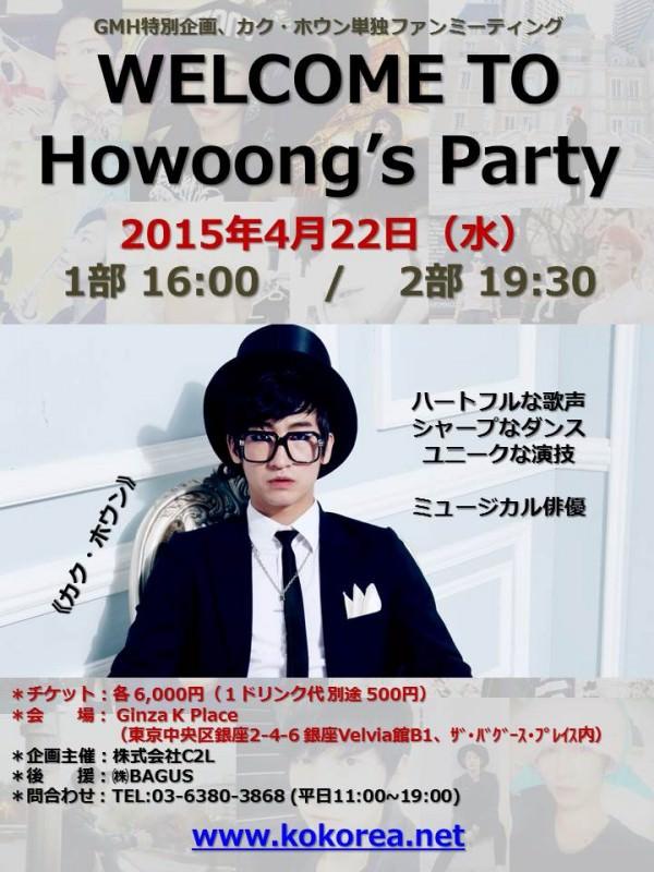 HW-2015.4.22-1
