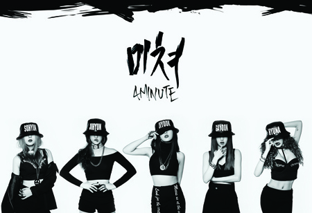 「4Minute」の「Crazy」、中国音楽サイトで2週連続1位に