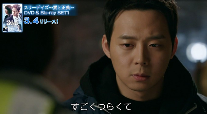 사본 -ユチョンスペシャルPV(揺れ動く想い編)①