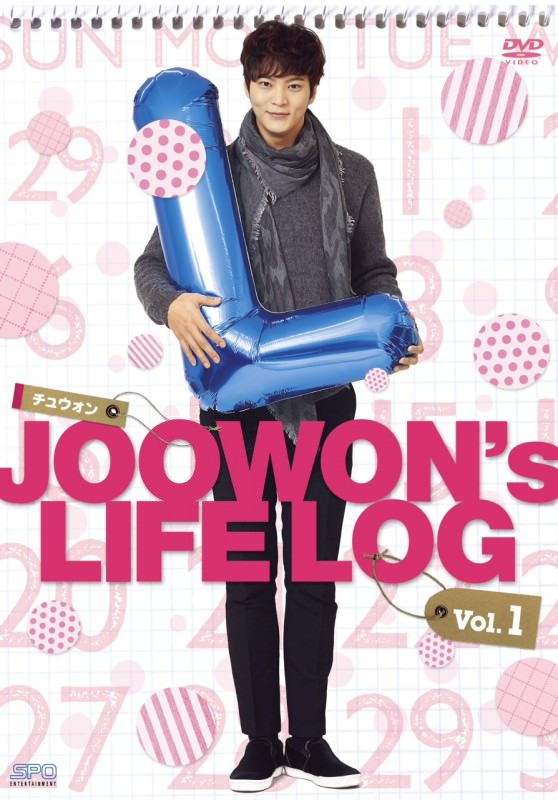사본 -JOOWON's LIFE LOG_Vol1