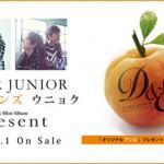 「SUPER JUNIOR」ドンヘ&ウニョク、完熟果実「アンズ」とのコラボレーションを発表!?