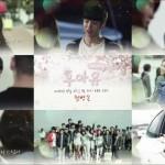BTOBソンジェ出演のドラマ「Who are you-学校2015」のティーザー映像公開