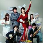 <KBS World>ゴールデンウィークスペシャル!ロマンスありコメディあり「オフィスの女王」一挙放送!