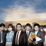 2014年ケーブルテレビ放送大賞受賞、ドラマ「未生~ミセン~」(原題)をMnet&Mnet Smartで日本初放送!