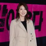 プロポフォール投薬で物議醸した女優チャン・ミイネ、熱愛認める