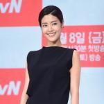 女優イ・ユンジ、妊娠3か月を発表
