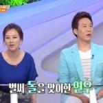 歌手チャン・ユンジョン、MERS懸念で息子のお祝いをキャンセル