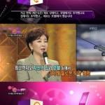 歌手・桂銀淑、自宅とホテルで3回覚せい剤を使用…韓国検察が明かす
