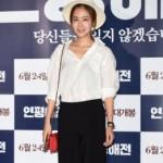 女優ホン・スヒョン、MBC「ママ」出演確定…1年ぶりにドラマ復帰
