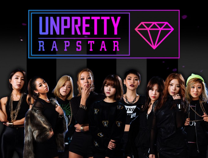UNPRETTY RAPSTAR_main small