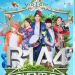 B1A4がマーチングバンドに変身!野外コンサートメインポスター&ラインナップ公開!!