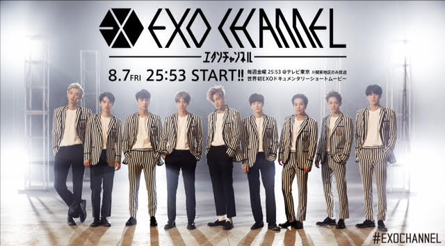 20150808-EXO2unnamed