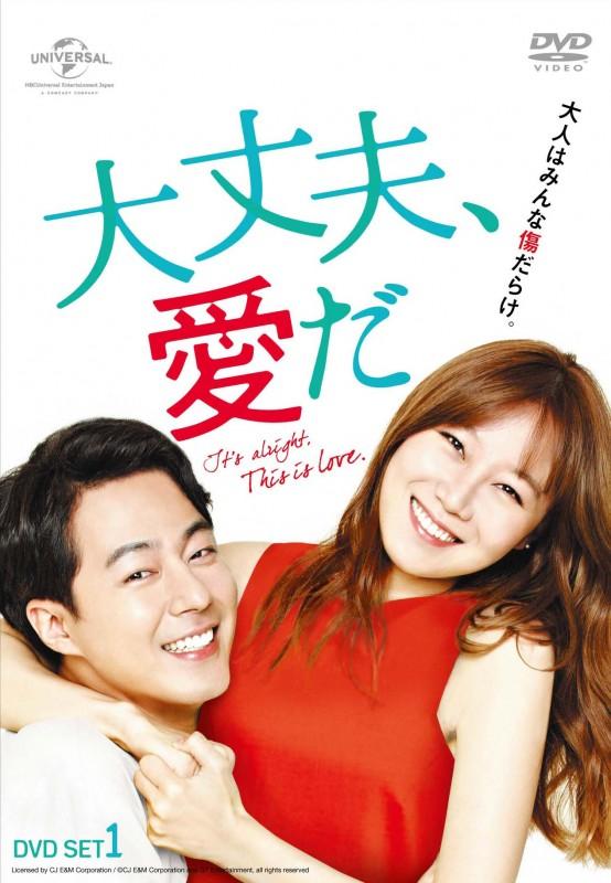 LOVE_DVD_sellJK