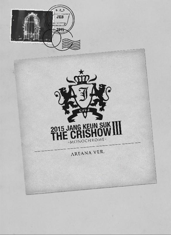 crishow3_areana_表1