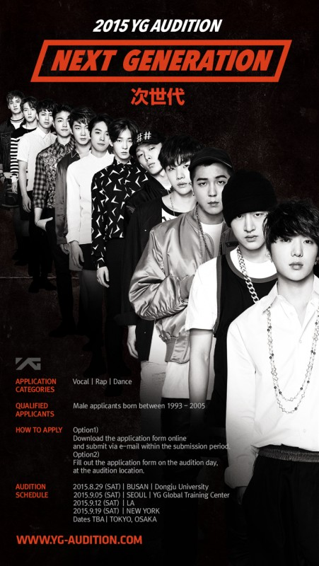 2015_YG AUDITION_POSTER_Eng