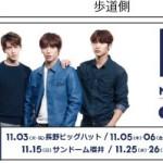 CNBLUE、New Album「colors」発売記念 アドトラック「Supernova(スパノバ)号」東・名・阪走行決定(9/22-10/5)!さらに発売記念Twitter施策開催!