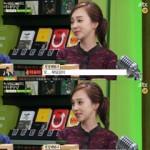 """""""韓国復帰""""アユミ(ICONIQ)赤裸々告白「初体験の年下男性はNG、こっちが負担になる」"""