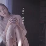女優イ・ダヒ、歌手Teiの新曲MVに出演