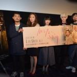 「速報」レン(NU'EST)「初の映画撮影にすごく緊張しました」映画「知らない、ふたり」 東京国際映画祭 舞台挨拶