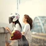 DANA&イ・ミソ主演「ソルジ」、今月26日に公開へ