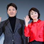 「速報」ユン・サンヒョン&イ・アイ、2PMチャンソン初主演映画「ダイナマイト・ファミリー」公開記念舞台挨拶に登壇!