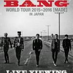 最終日は全国で一緒に燃え尽きろ!BIGBANG史上最多91万人超動員の大規模ライブツアーソールドアウト必至の2/24(水)ファイナル公演を完全生中継!