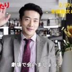 「探偵なふたり」 主演のクォン・サンウより 新年の特別ご挨拶映像公開!