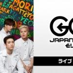 """GOT7 Japan Tour 2016 """"モリ↑ガッテヨ""""  ライブ・ビューイング実施決定!JAPANツアー最終日を、全国の映画館へ生中継!"""