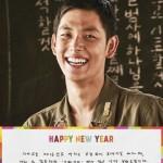 ZE:Aシワン、俳優コ・アソン、イ・ヒジュン、個性満点の直筆年賀状公開!「兄思い」