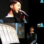 チョ・グォン(2AM)、MV出演のSUHO(EXO)に感謝…「EXO」ファンには申し訳ない