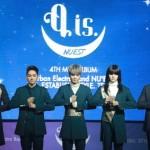 「会見&SHOWCASE@ソウル」NU'EST韓国4th Mini Album「Q is.」発売!記者会見&SHOWCASE開催!