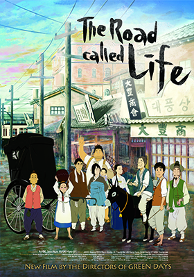 TheRoadCalled Life_eng_poster