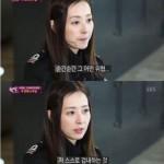 芸人ソ・セウォンと離婚した女優ソ・ジョンヒが告白 「毎瞬間、脅迫を受けているようだ」