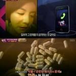 「一夜のTV芸能」エイミ、米国での薬物服用説を釈明