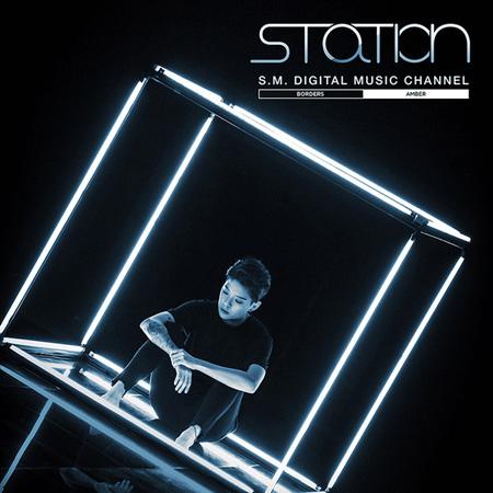 「f(x)」エンバ、1年ぶりにソロ曲を発表=「STATION」第7弾