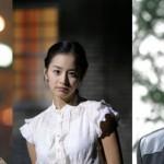 <KBS World>神話(SHINHWA)特集!チョンジン出演「九尾狐外伝」4月1日(金)スタート!