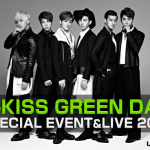5月4日「みどりの日」、 U-KISSの「U-KISS GREENDAYSPECIAL EVENT&LIVE 2016」が開催決定!