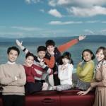 <KBS World>日本初放送! アン・ジェウク&ソ・ユジン主演「ドキドキ再婚ロマンス~子どもが5人」シングルファーザー×シングルマザーと5人の子どもたちが繰り広げるラブコメディ!
