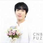 CNBLUE ニュー・シングル『Puzzle』応募特典ミニパズル画像公!