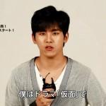 ホヤ(INFINITE)日本ファンへのメッセージも!「仮面」特別インタビュー映像を限定公開!