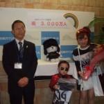 日本ガイシホール、BIGBANGファンクラブイベントで入場者3、000万人達成!